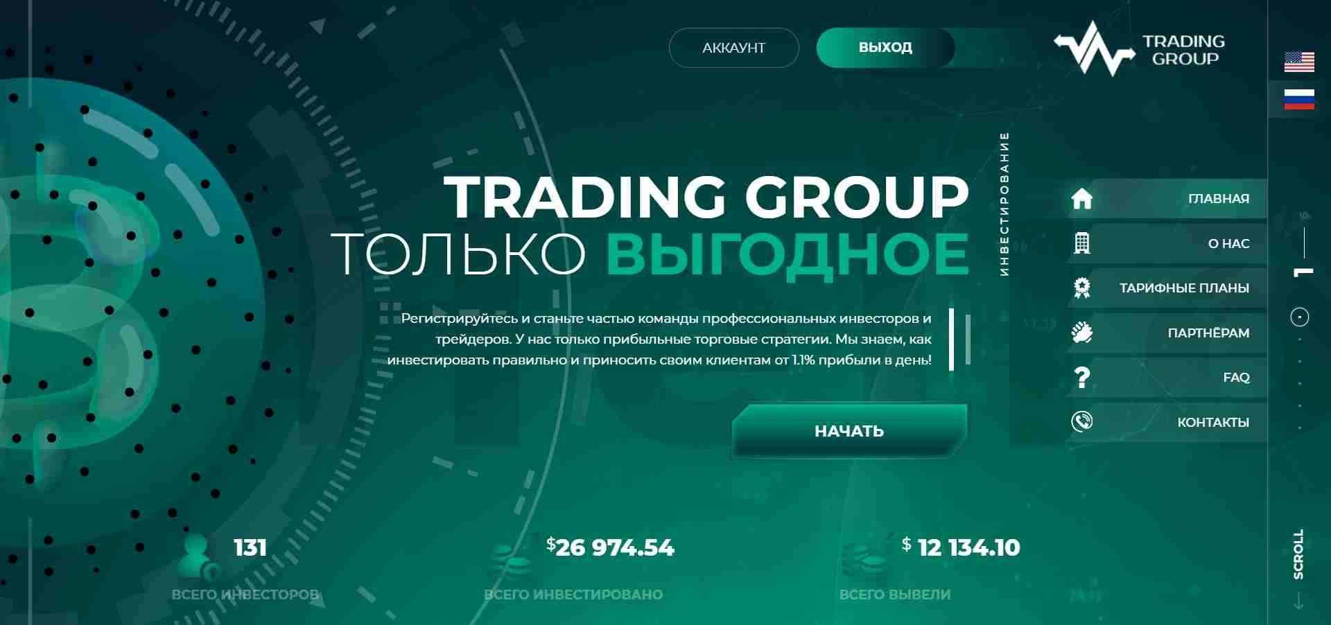 Trading Group
