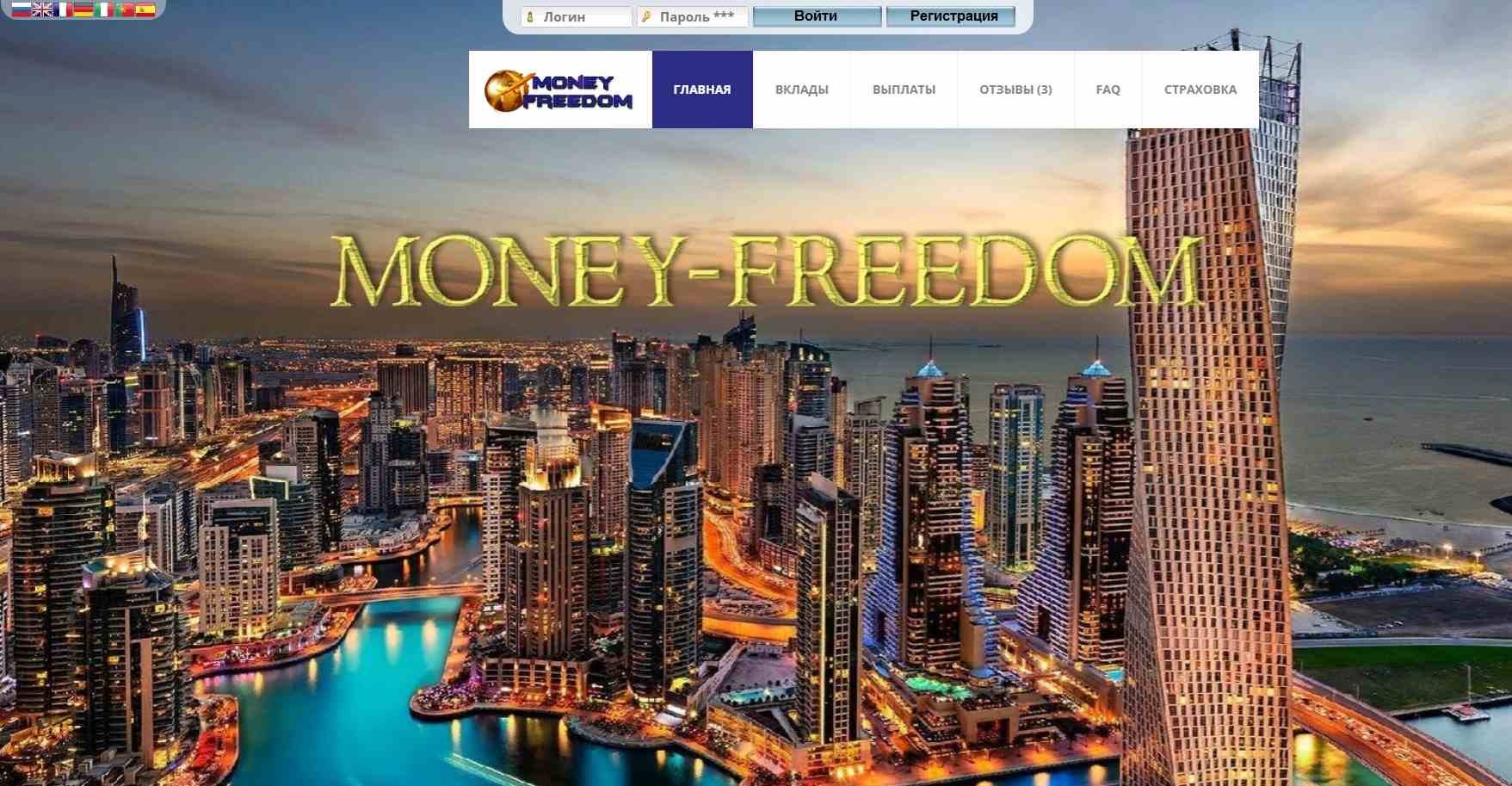 Money-freedom