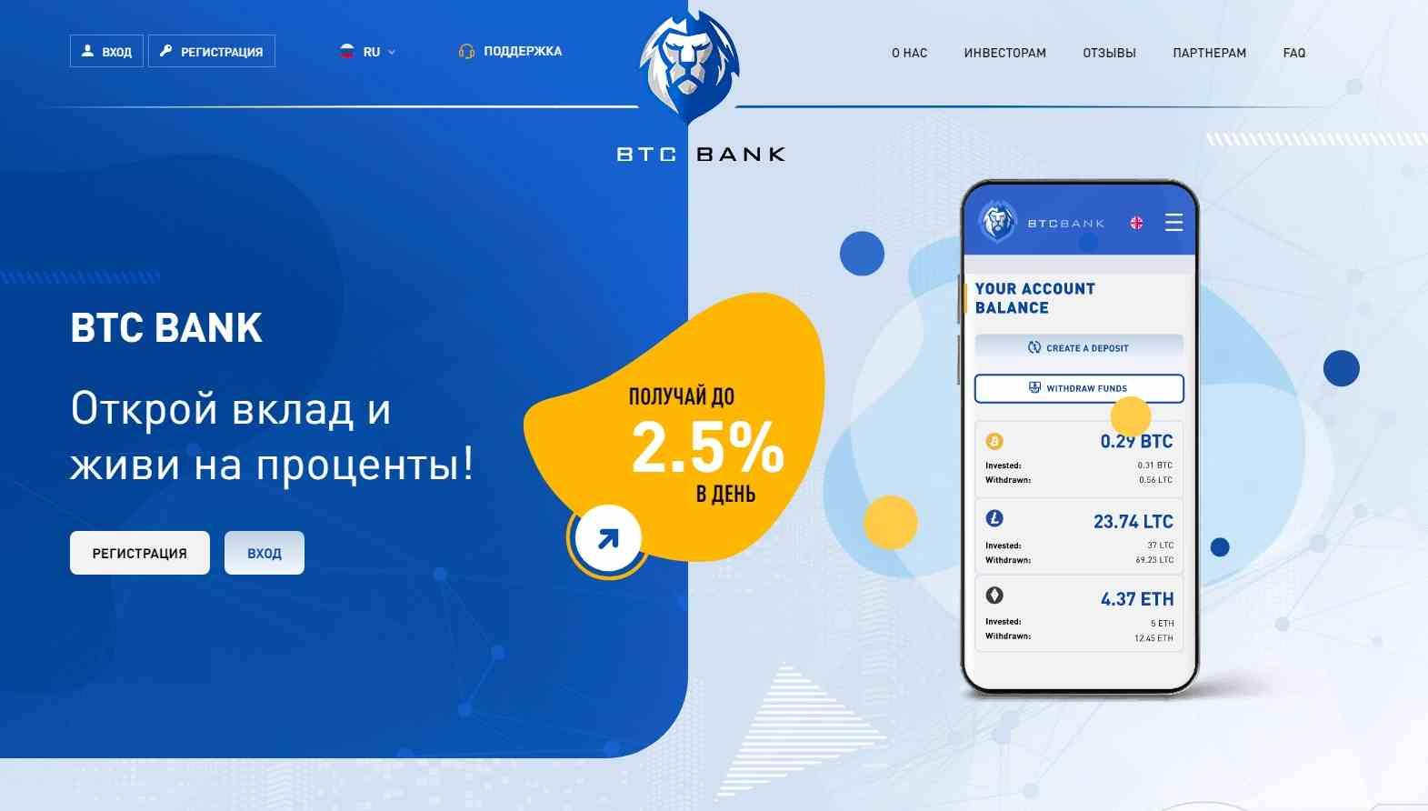 Btc-bank