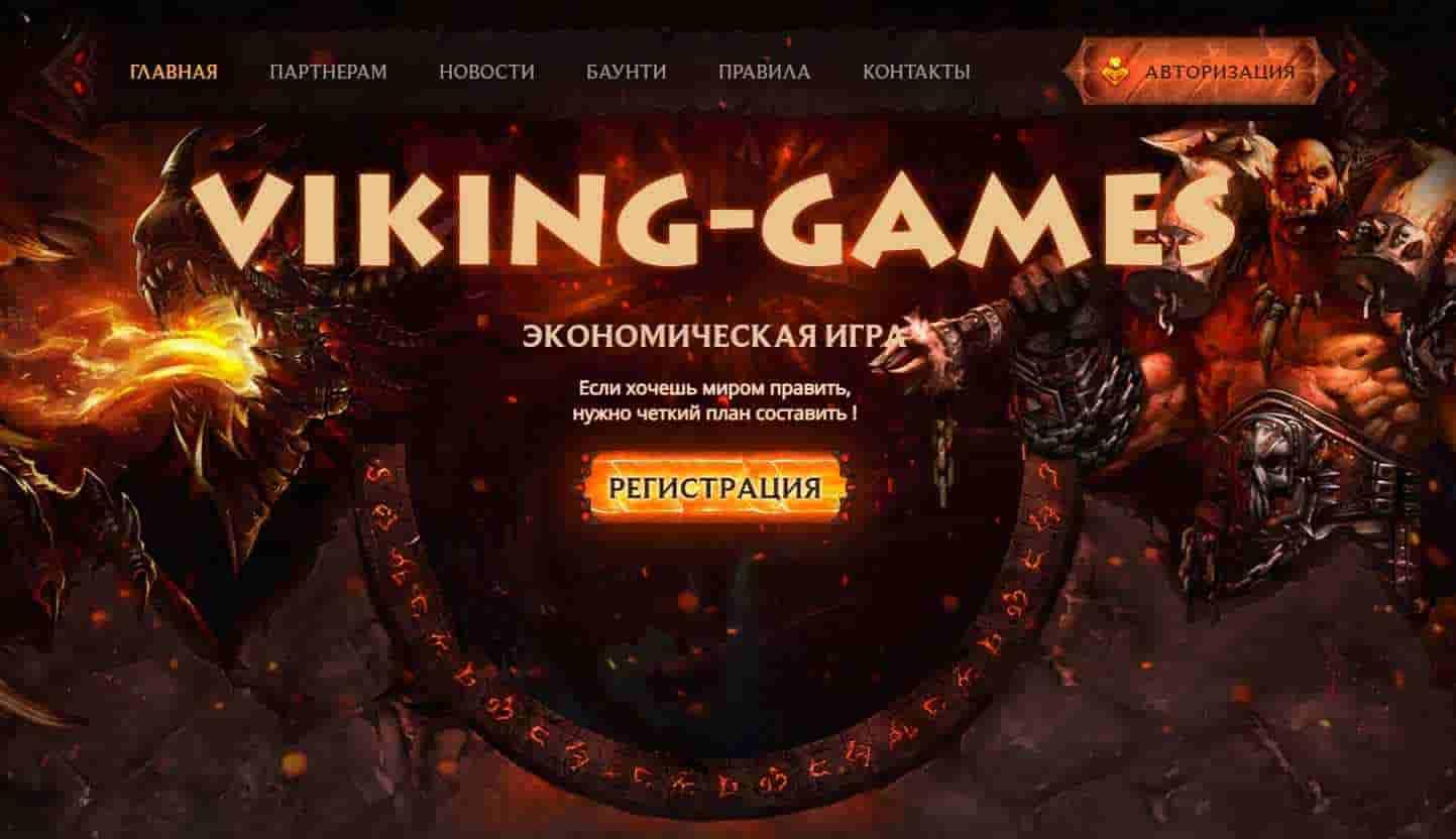 VIKING-GAMES