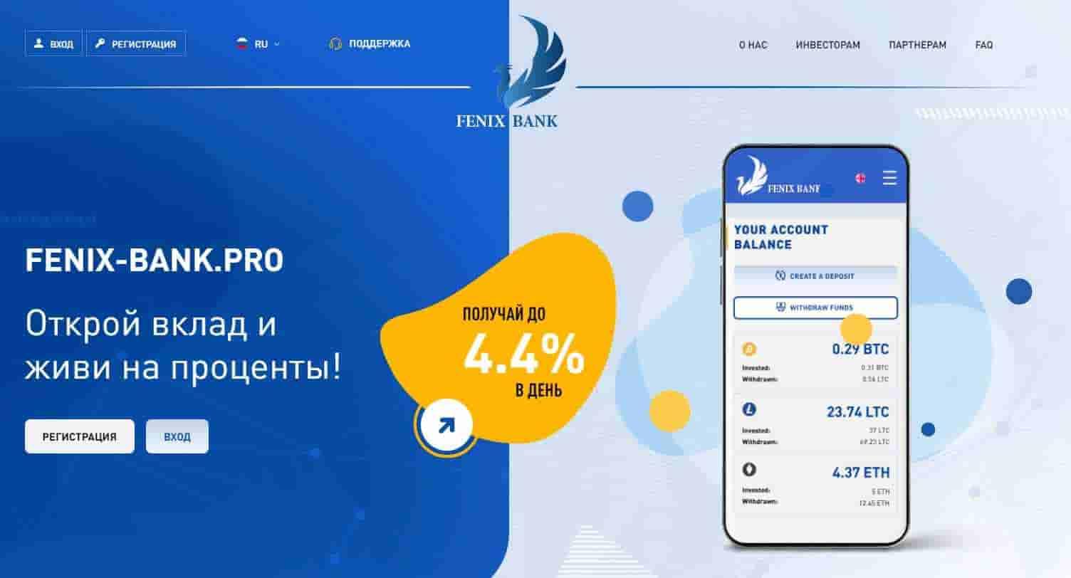 Fenix Bank