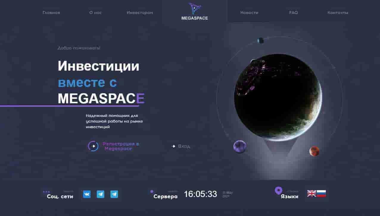 Megaspace
