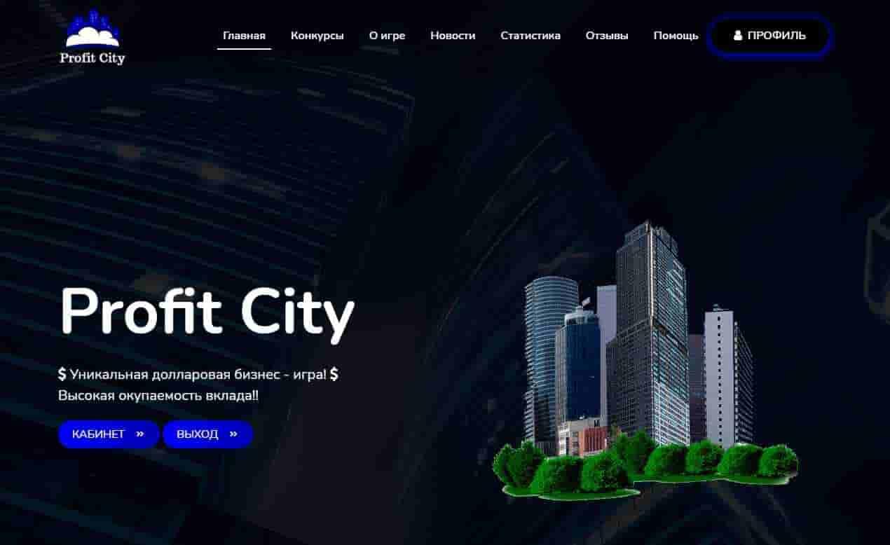 Profit City