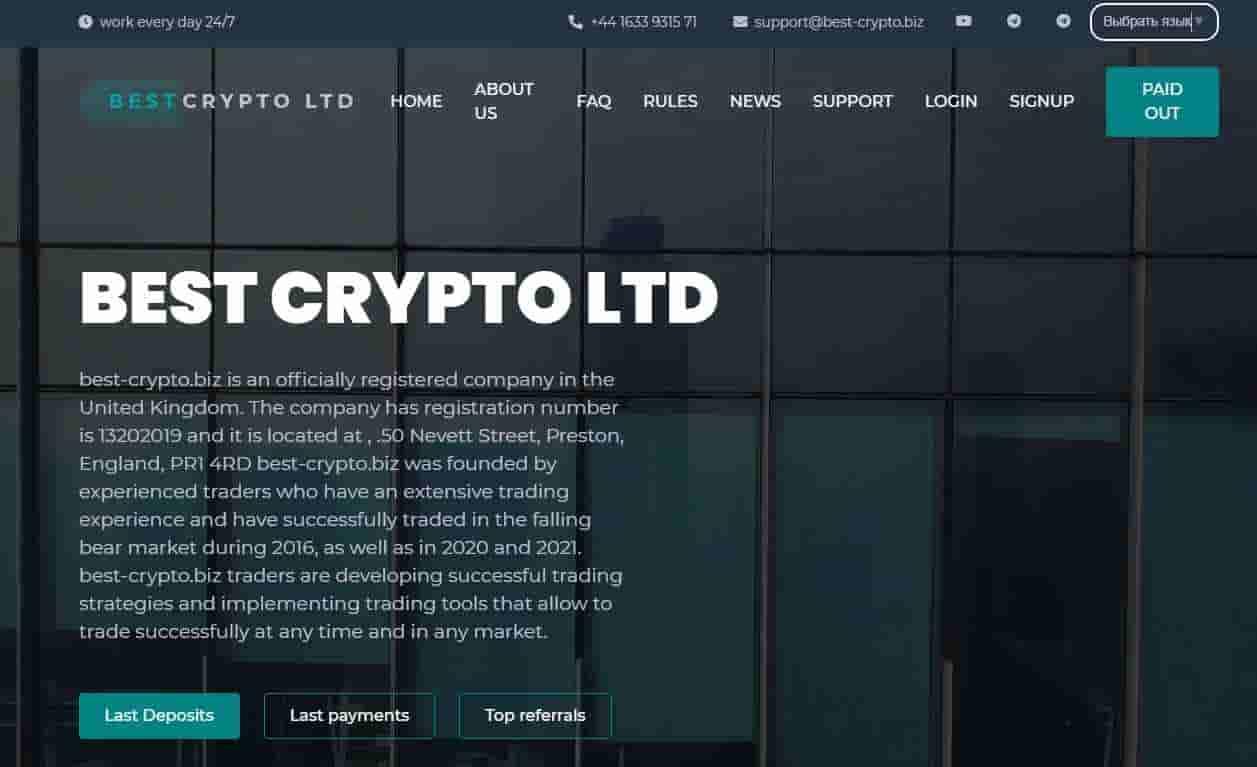 best-crypto