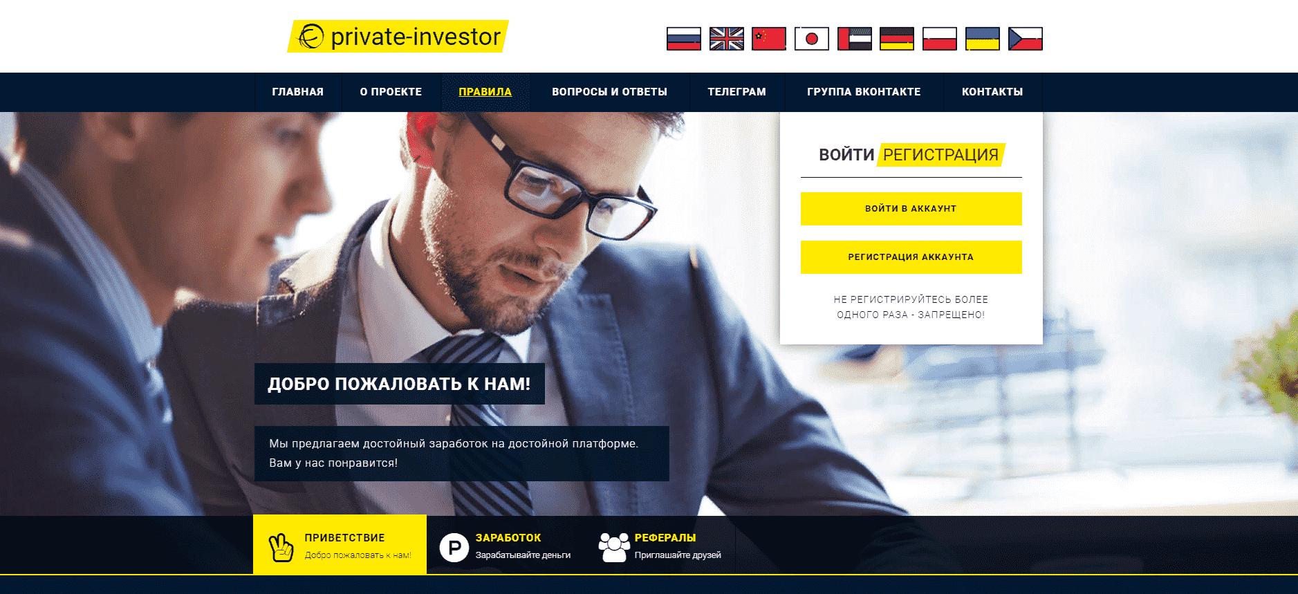 private-investor