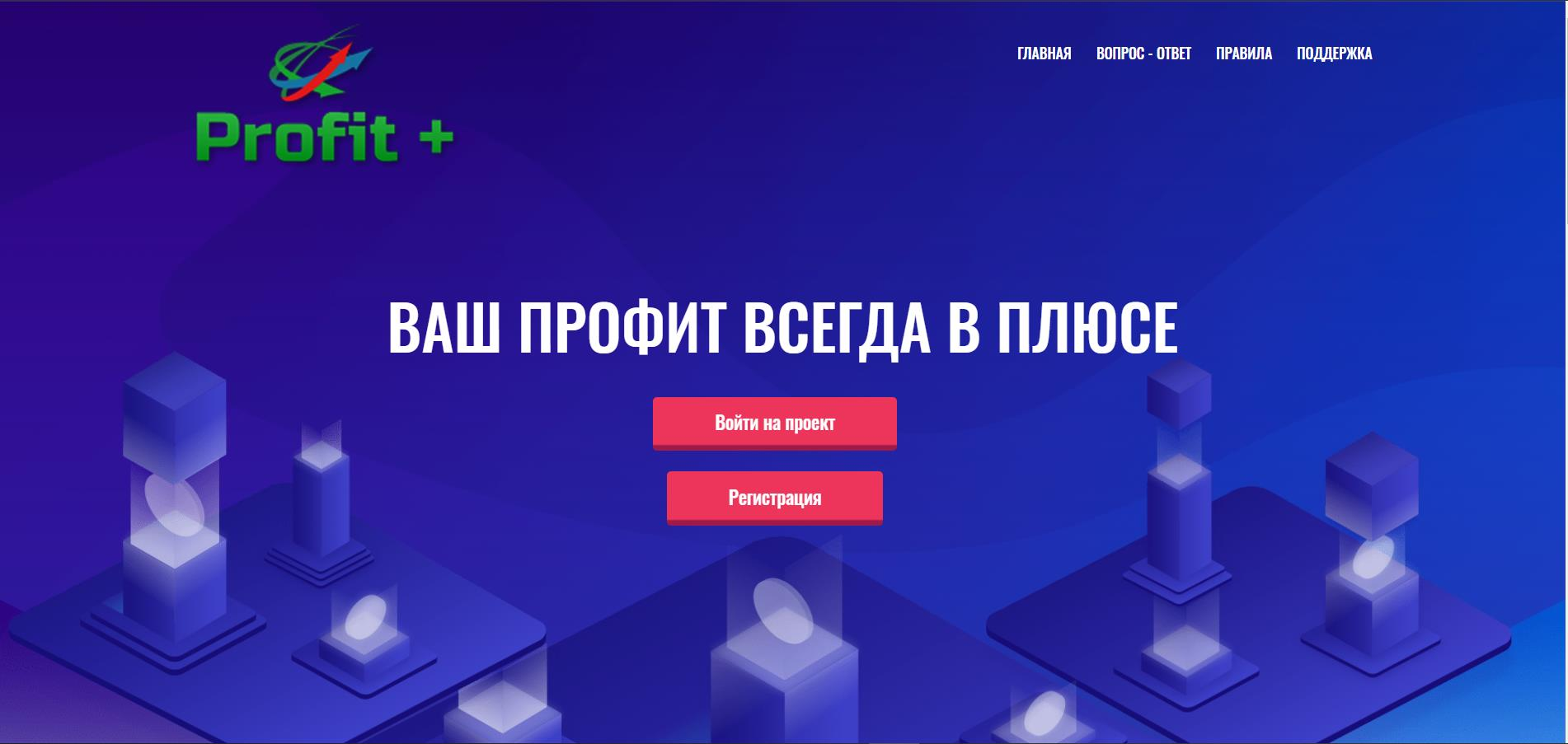 HYIP-CHECK.RU - Мониторинг HYIP Проектов. РЕФБЕК 50% - Страница 4 ScreenShot_20191020094459
