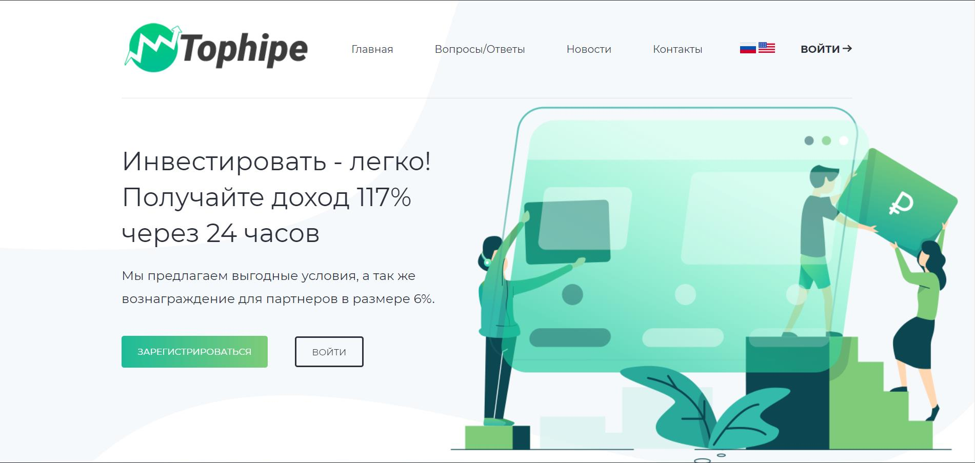 HYIP-CHECK.RU - Мониторинг HYIP Проектов. РЕФБЕК 50% - Страница 4 ScreenShot_20191024224400