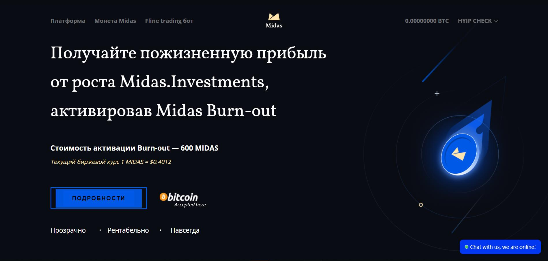 HYIP-CHECK.RU - Мониторинг HYIP Проектов. РЕФБЕК 50% - Страница 4 ScreenShot_20191127171337