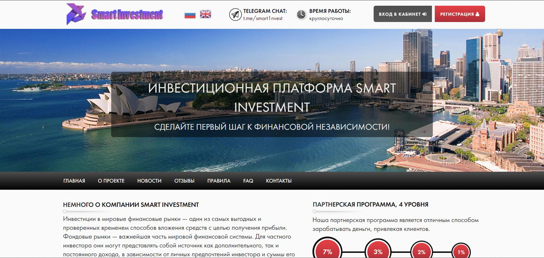 HYIP-CHECK.RU - Мониторинг HYIP Проектов. РЕФБЕК 50% - Страница 4 ScreenShot_20200115202502
