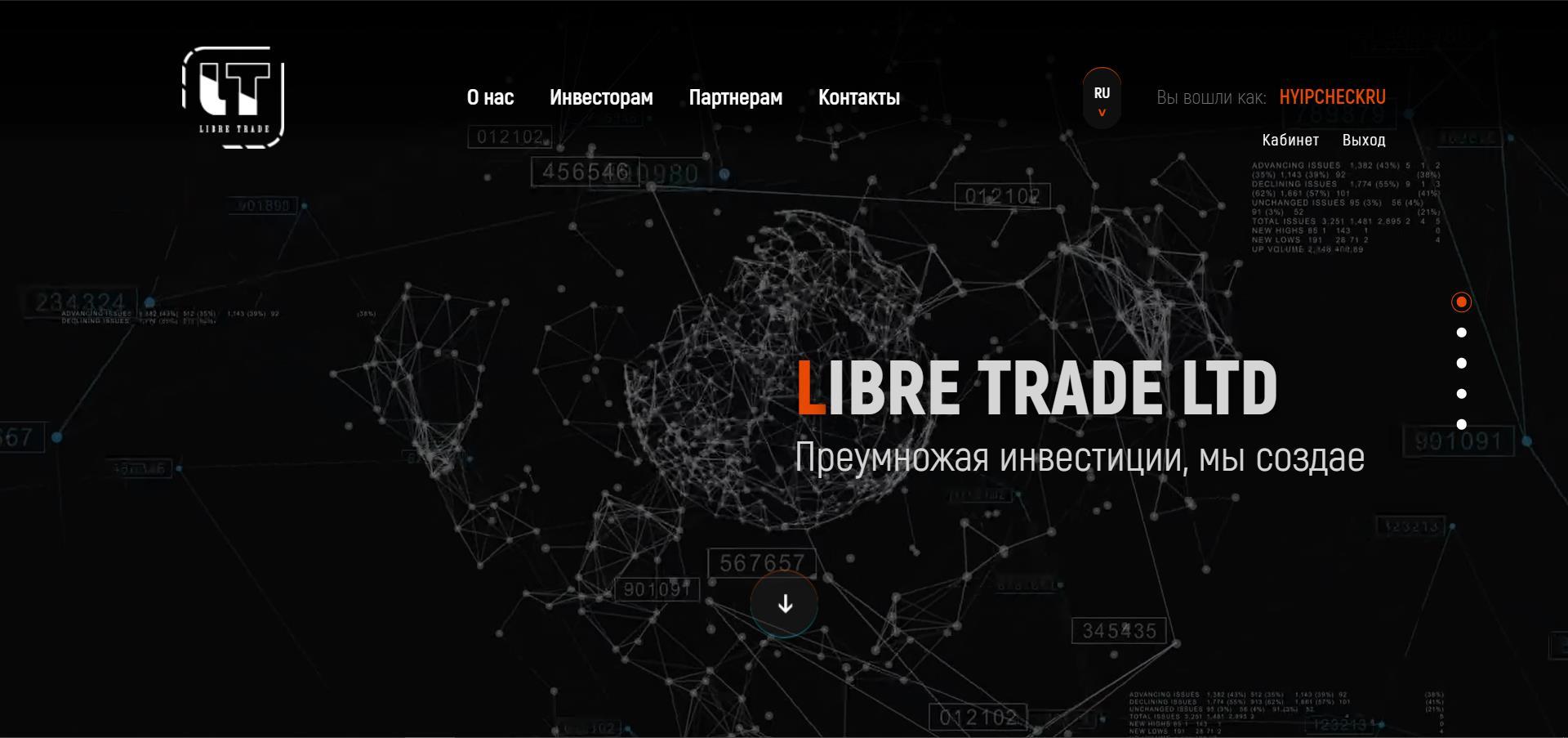 Libre Trade