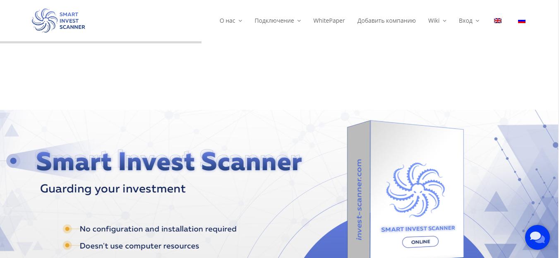 Invest-scanner