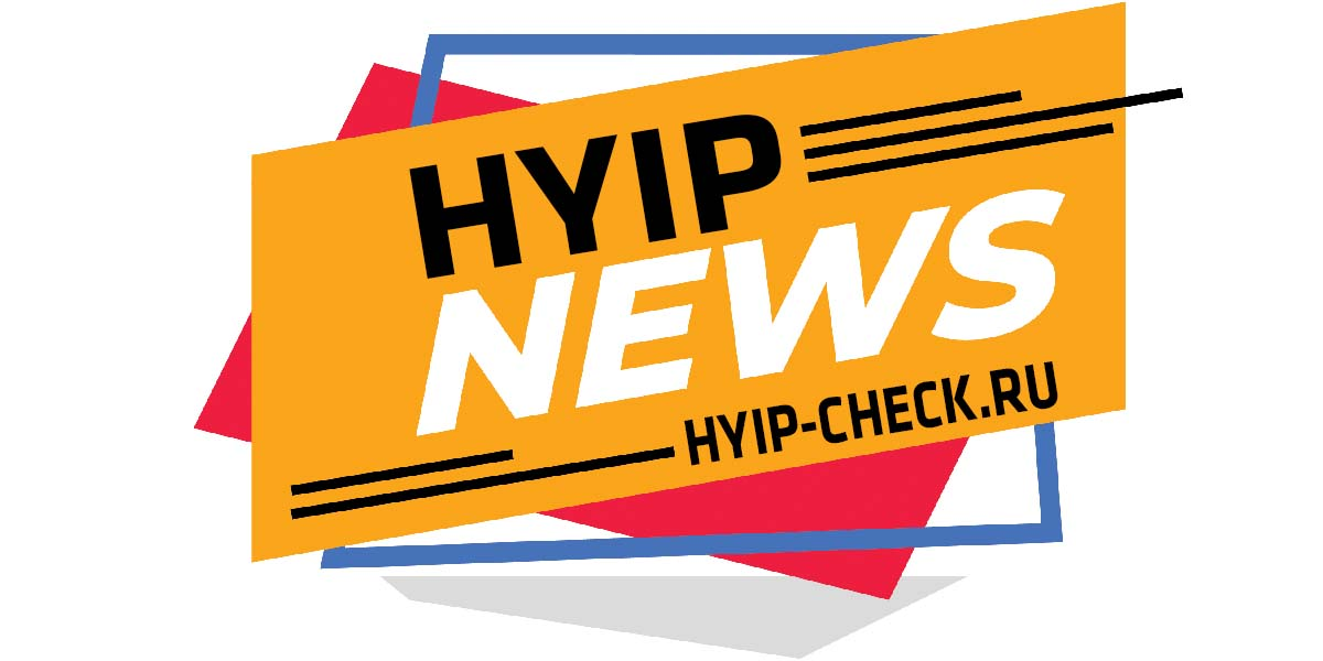 HYIP NEWS - AMIRO