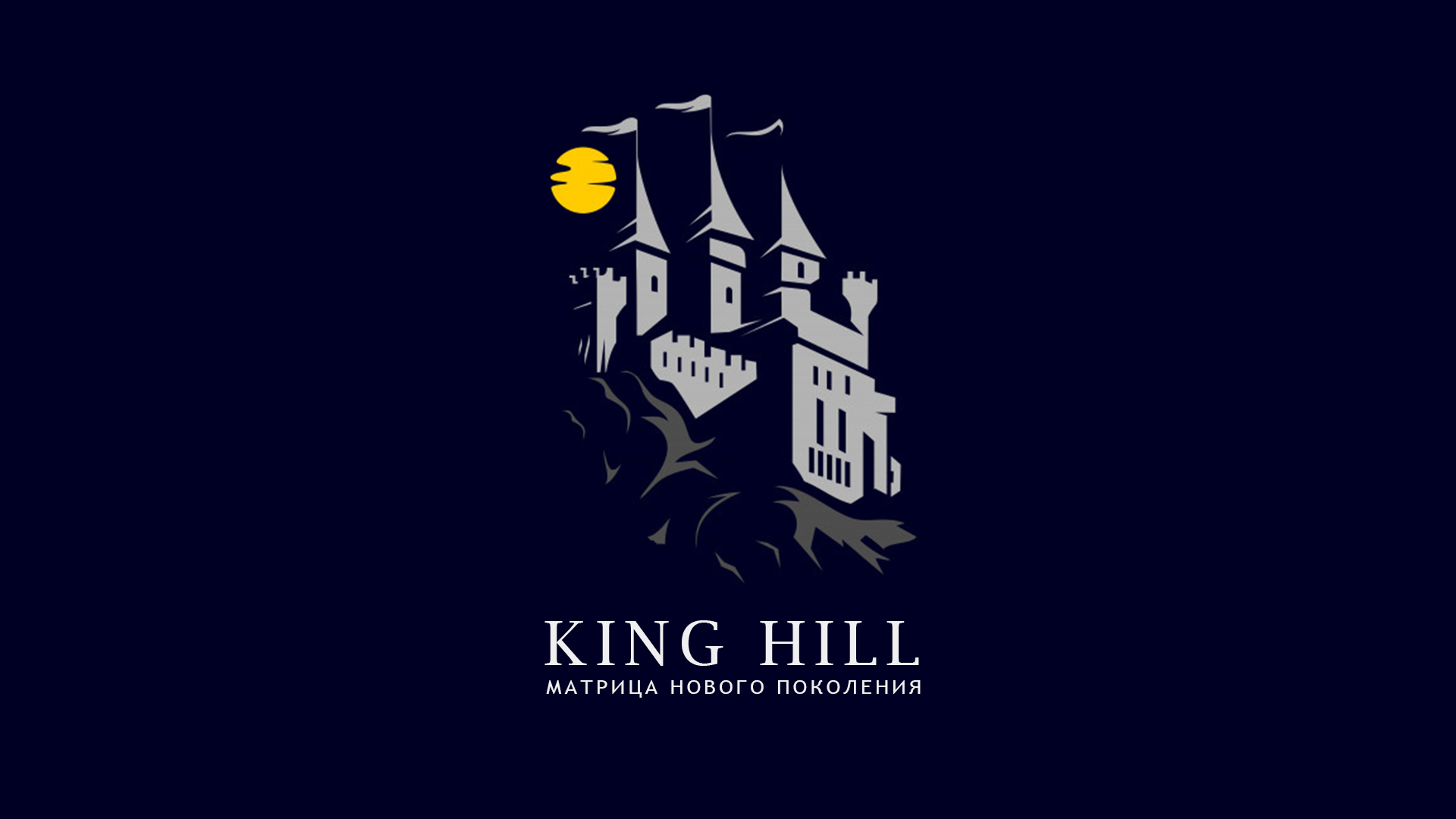 t.me/kinghillBot - King Hill King-hill